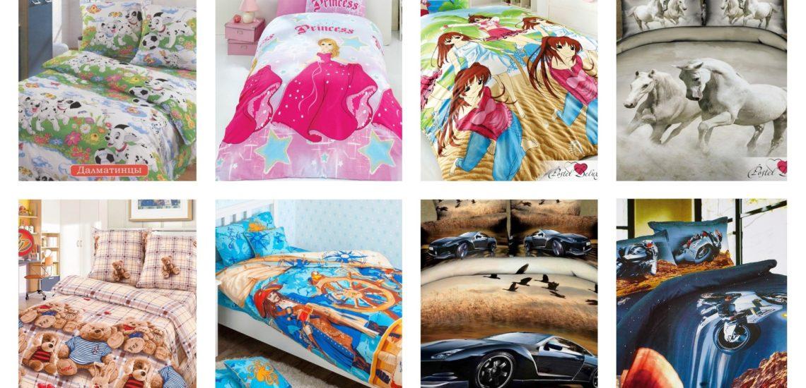 детская комната постельное белье