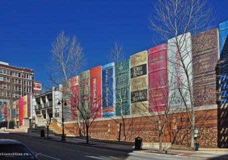 Публичная библиотека в Канзас-Сити
