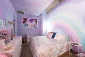 дом радуга