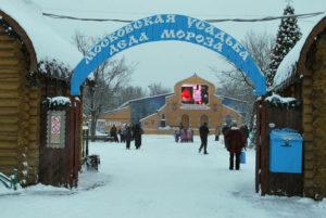новогодняя москва где провести новогодние праздники в москве