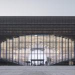 В Китае открылась библиотека в форме глаза