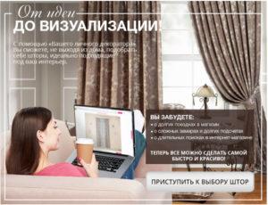 postel-deluxe.ru