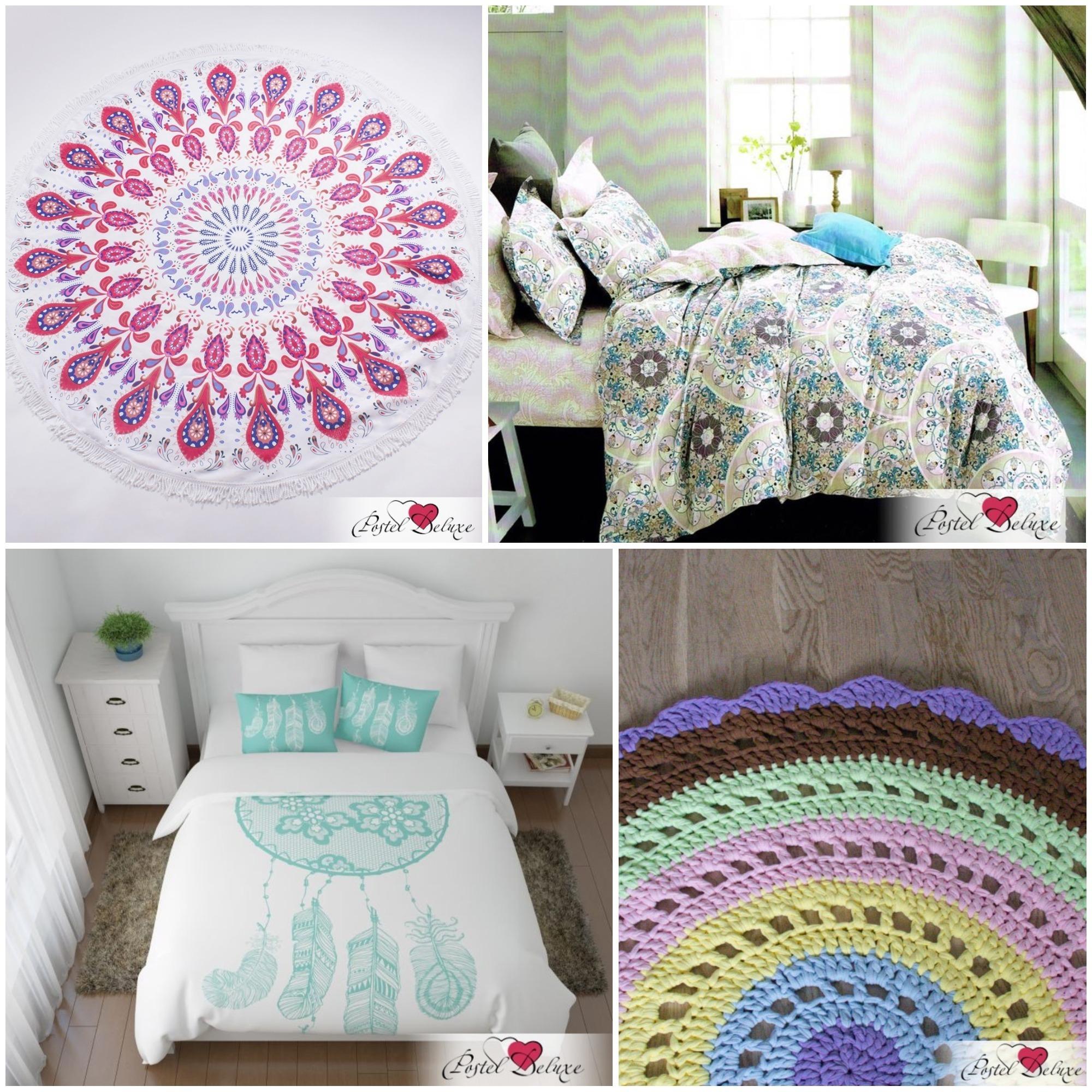 купить текстиль в стиле бохо