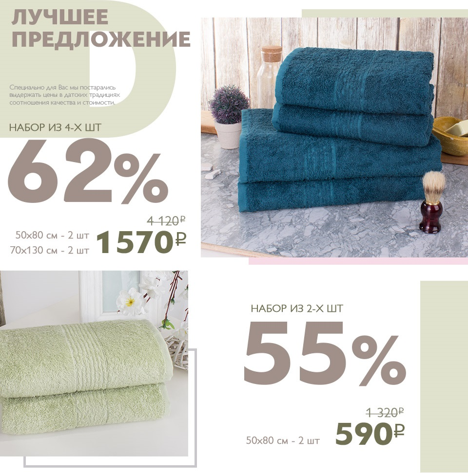 бамбуковые полотеннца