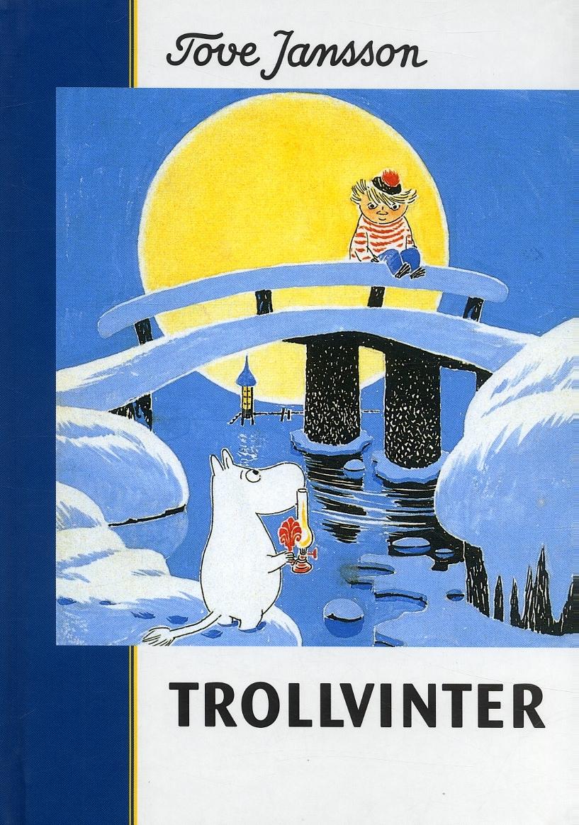 Туве Янссон. Волшебная зима