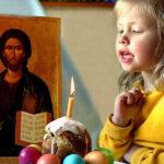 Пасха и коронавирус: как предстоит встречать праздник