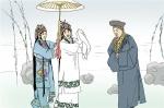 История зонтов: от Древнего Китая до современности
