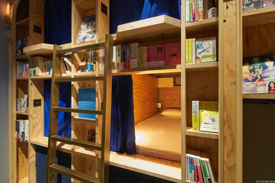 Магазин Book and Bed Kyoto в Киото