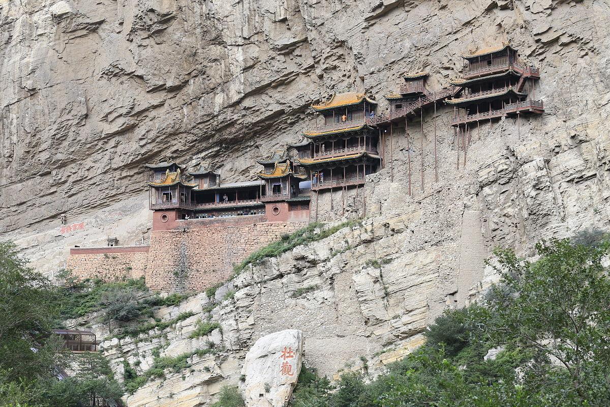 Висячий храм Сюанькун-сы, Дату, Китай