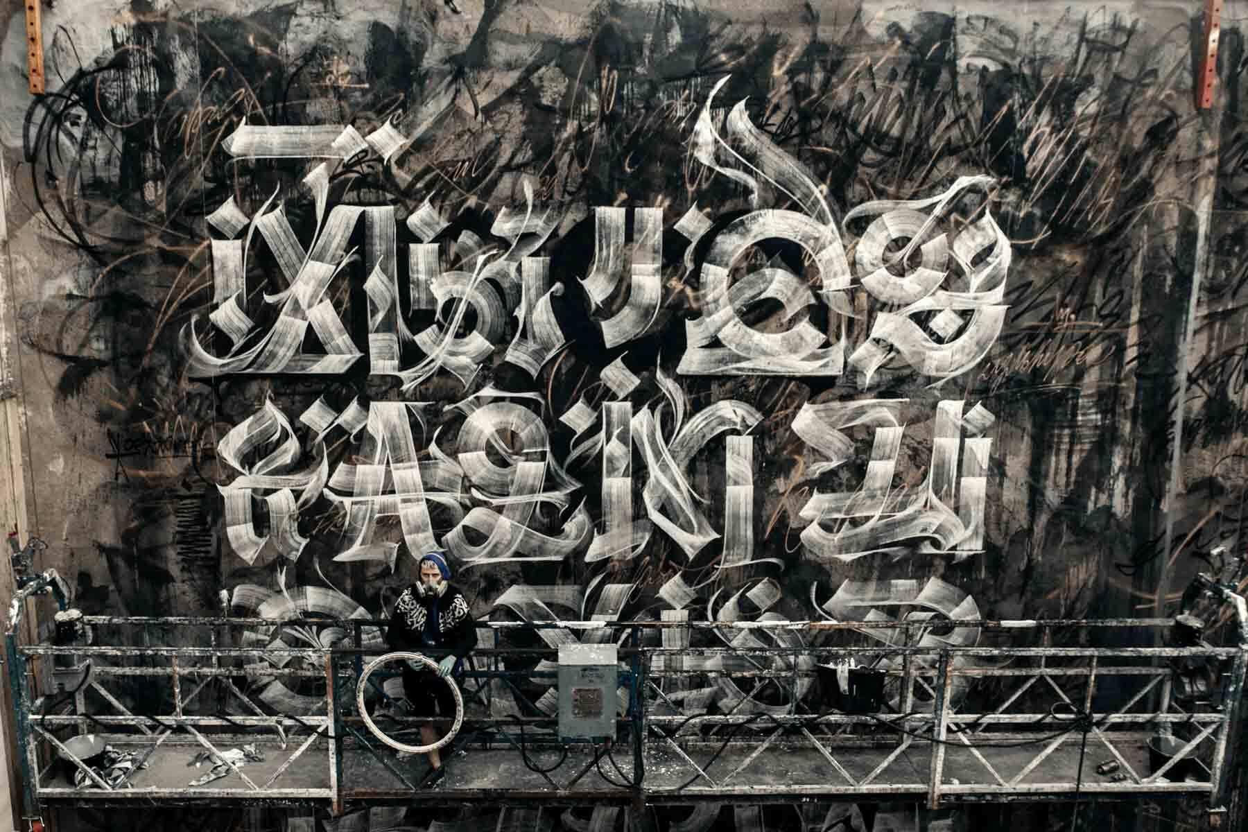 Покрас Лампас и одна из его многочисленных работ