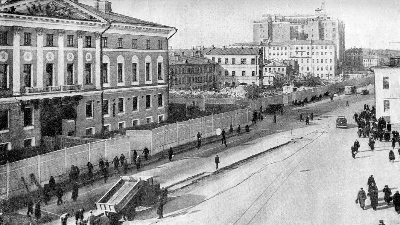 Реконструкция в Москве в 30-е годы