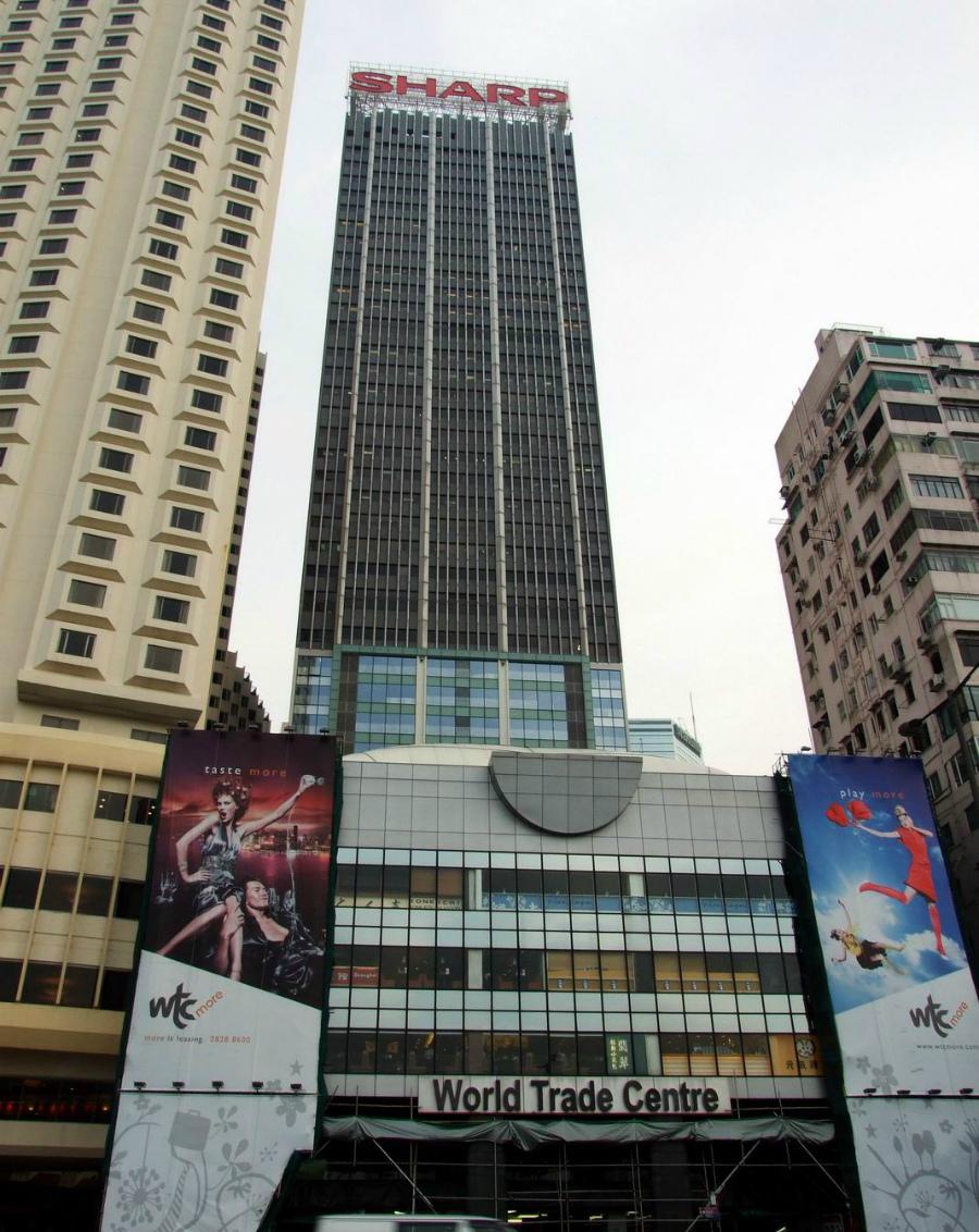 Центр международной торговли в Гонконге