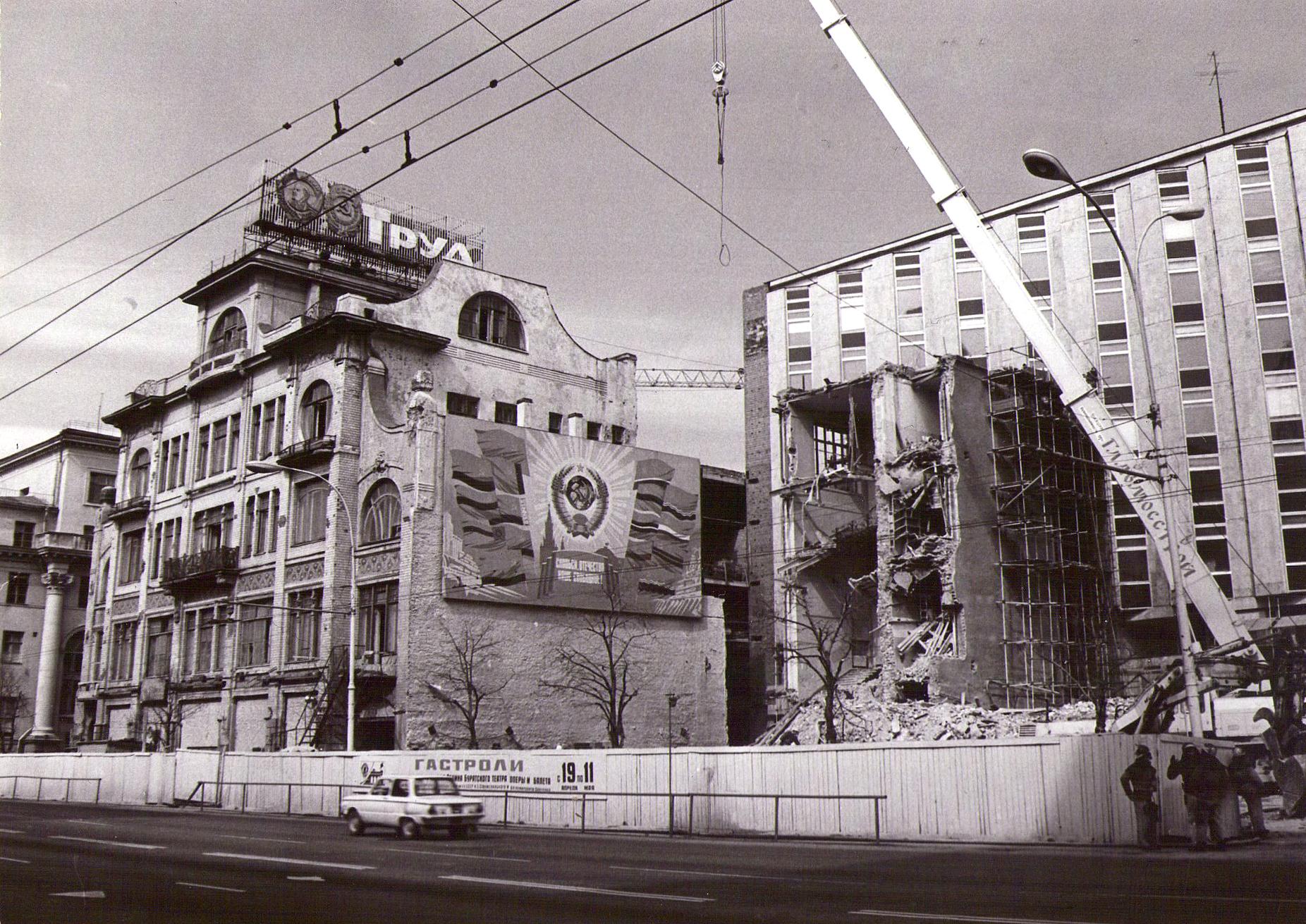 Реконструкция в Москве - улицы