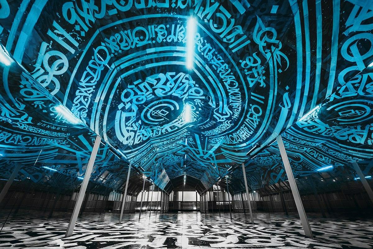 роспись перехода между «Атриумом» и Курским вокзалом, автор — Покрас Лампас