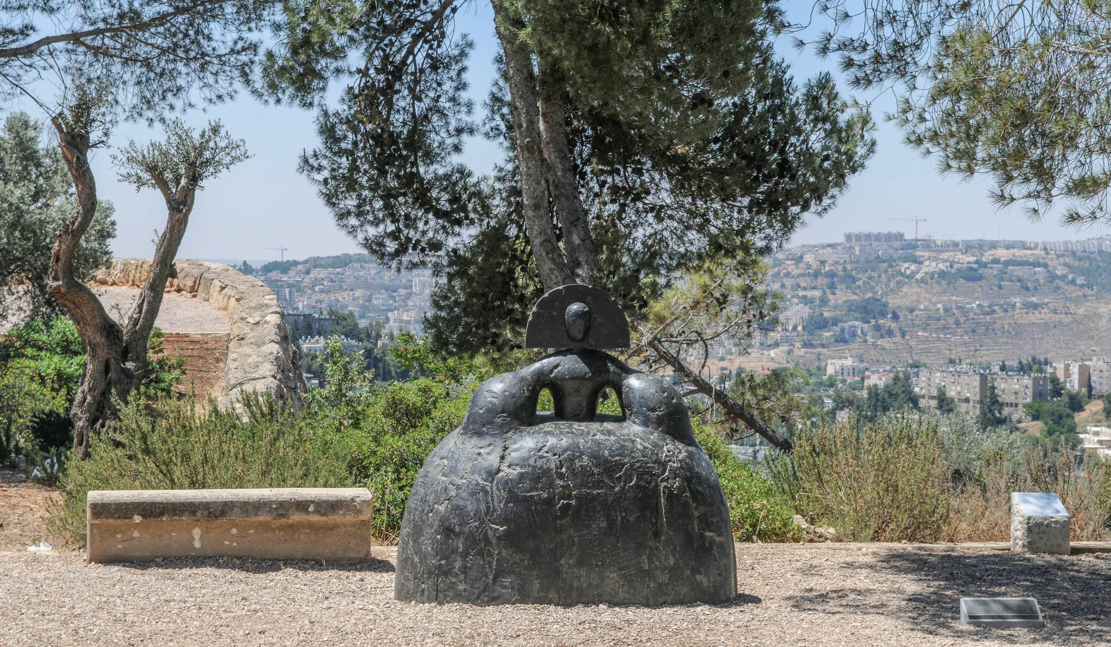 сад скульптур Билли Роуза в Иерусалиме